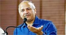 दिल्ली: फ्री मोबाइल एप के माध्यम से सरकारी स्कूलों की छात्राएं करेंगी इन विषयों की पढ़ाई