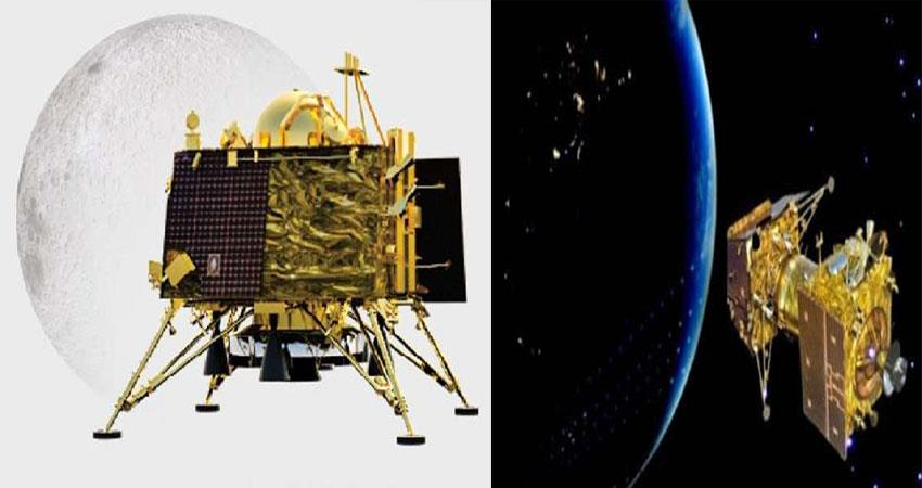 vikram lander''''s clue not found in us mission passed by moon: nasa