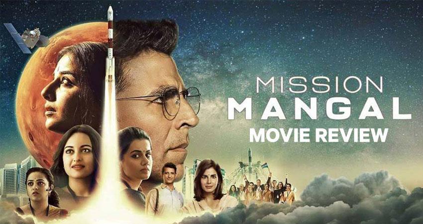 Akshay Kumar starrer film mission mangal movie review in hindi