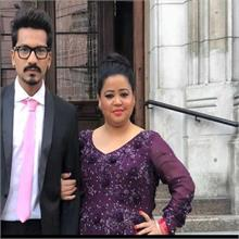 कॉमेडियन भारती सिंह और पति हर्ष कोकिलाबेन अस्पताल में भर्ती, हुई ये बीमारी