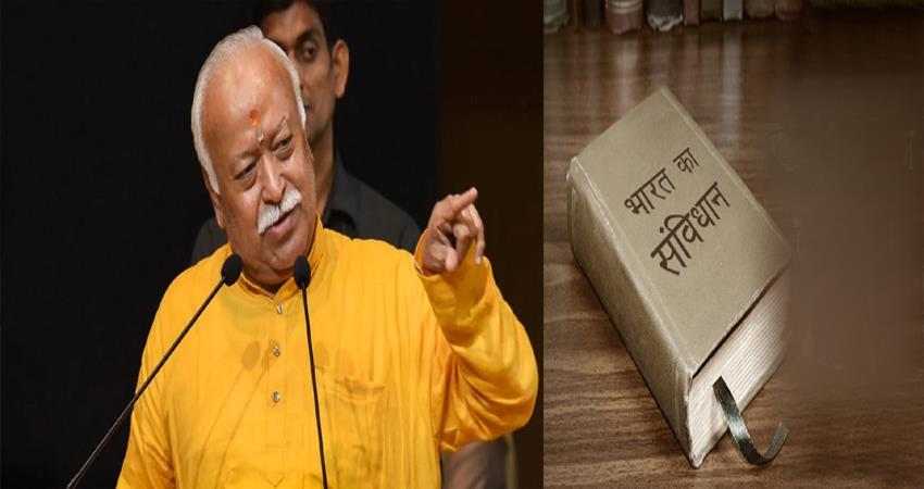 rss chief mohan bhagwat india hindu country secularism
