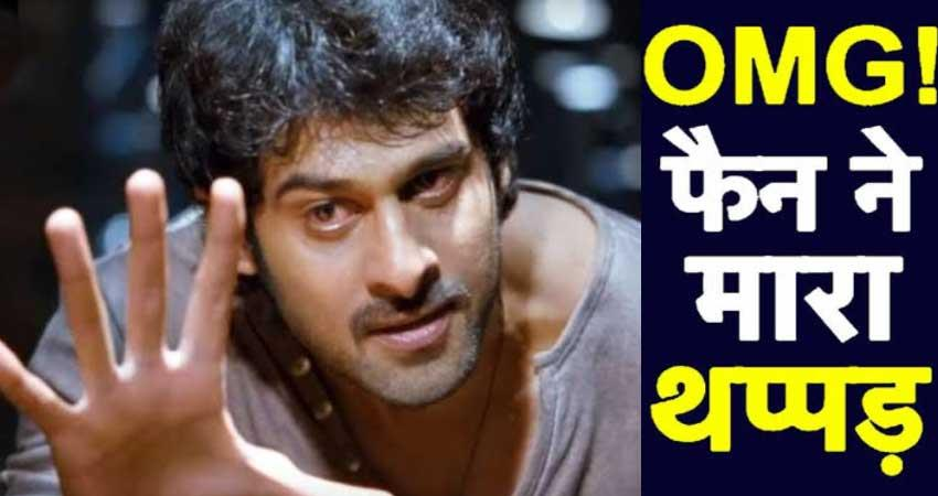 fan slap on prabhas after clicking photo