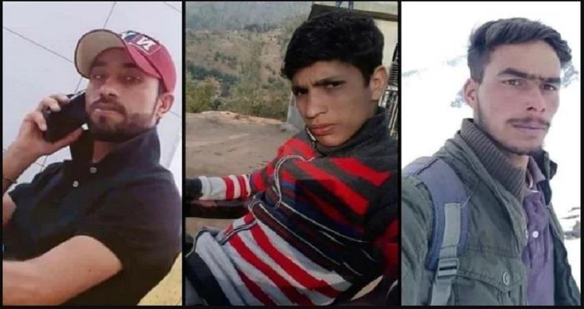 jammu-kashmir-police-files-chargesheet-against-in-shopian-fake-encounter-case-prsgnt