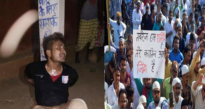 tabrez ansari mob lynching postmortem report cardiac arrest
