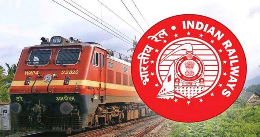 sarkari naukri bumper recruitment for 10 passes in indian railways apply this way