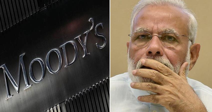 मूडीज के मुताबिक भारतीय अर्थव्यवस्था में बढ़ गया जोखिम