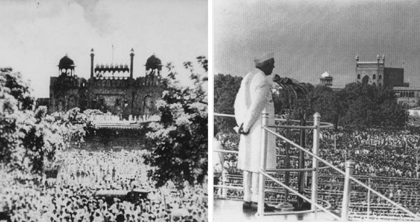 once red fort color is white