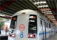 भारत बंद के कारण दिल्ली मेट्रो के बंद हुए तीन स्टेशनों के Entry-Exit दोबारा खुले