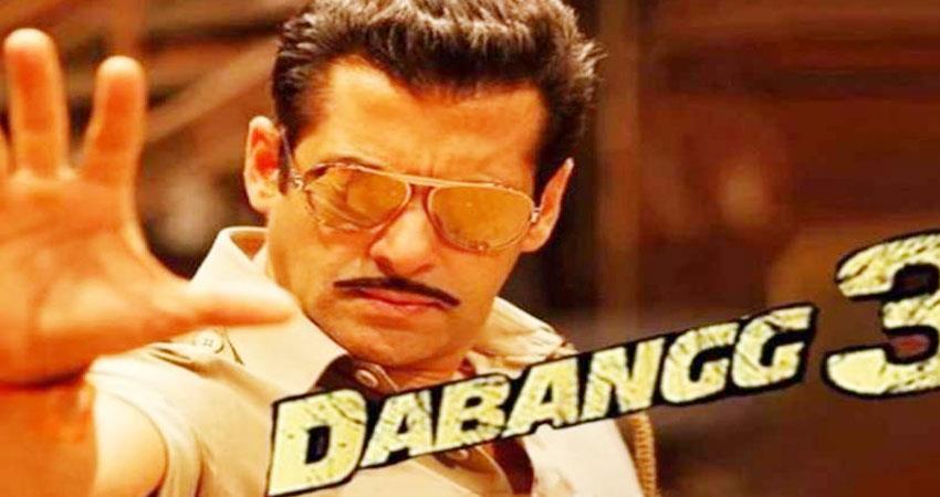 Salman khan shares dabangg 3 motion poster