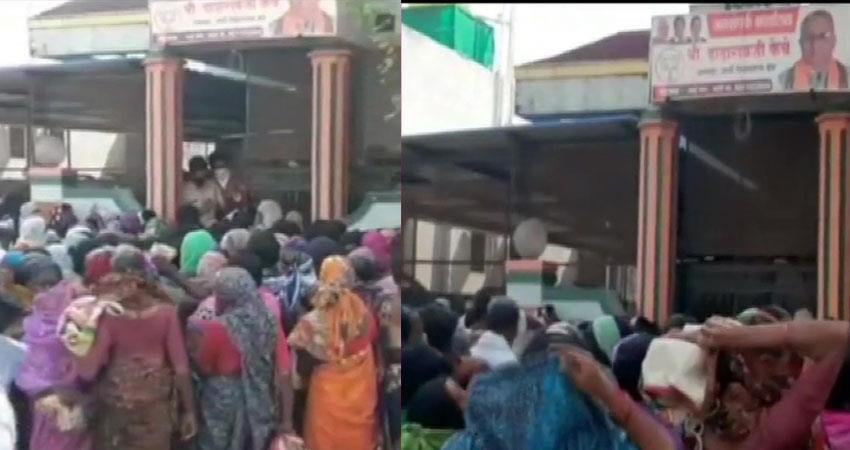 maharashtra rally to take ration on bjp mla''''s birthday fir registered prshnt