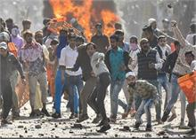 Delhi Riots: परीक्षा देने गई 8वीं कक्षा की छात्रा सोमवार से लापता