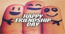 Happy Friendship Day 2020: कोरोना काल में दोस्तों से कैसे निभाएं दोस्ती, ये हैं खास उपाय