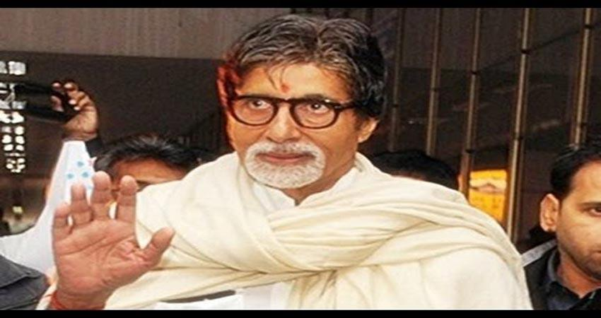 amitabh bachchan cancelled kiff visit due to health problems says sorry
