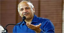 केजरीवाल की राह सिसोदिया, LG- अधिकारियों से तनातनी के बीच करेंगे विपश्यना