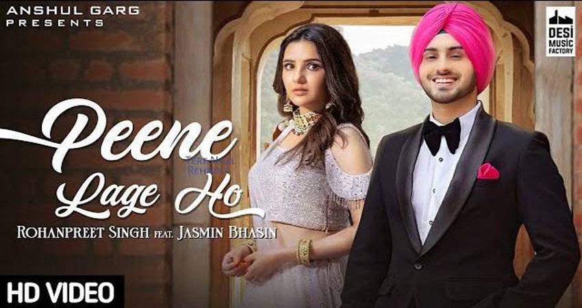 Rohanpreet singh and Jasmin Bhasin song Peene Lage Ho is out now sosnnt