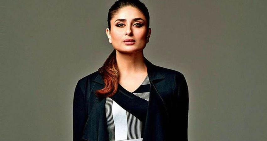 kareena got trolled because of her dressing sense sosnnt