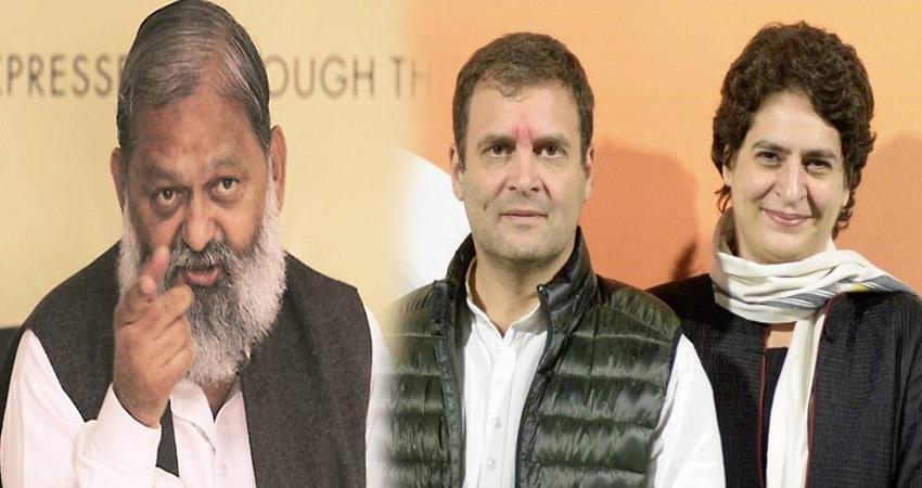 haryana home minister anil vij hits rahul and priyanka gandhi live petrol bombs