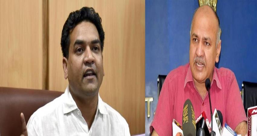 kapil mishra slams on manish sisodia gujarat government new aircraft