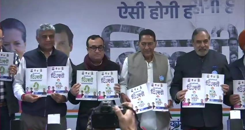 delhi assembly elections 2020 congress manifesto