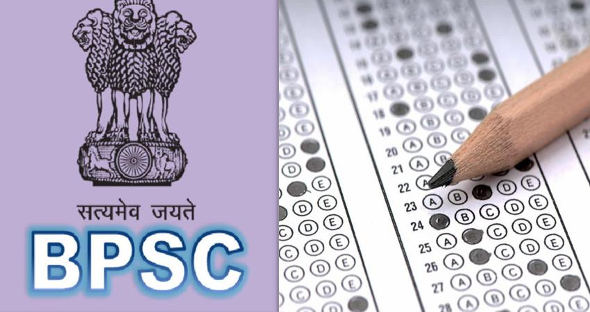 bpsc 65th pre examination 2019 notification