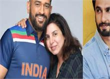 MS Dhoni की इस आदत पर फिदा हुईं फराह खान, रणवीर सिंह ने भी किया रिएक्ट