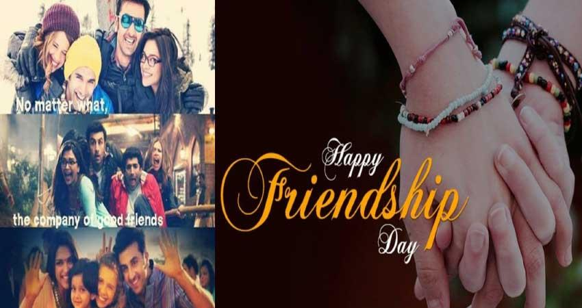 happy friendship day 2019 bollywood dialogue