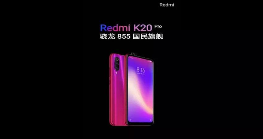 xiaomi-company-will-launch-their-new-phone-redmi-k20-soon