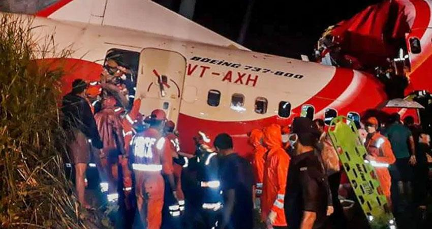 Kerala plane crash returning home after a long wait did you know death is waiting prshnt