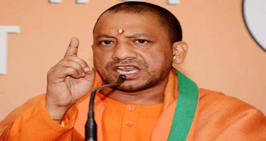 uttar-pradesh-ayodhya-dispute-meerut-cyber-cell-social-media
