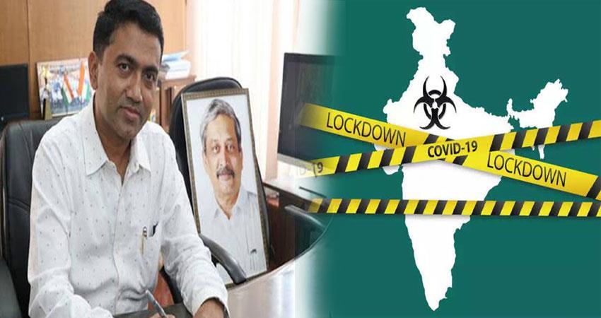 goa cm pramod sawant appeals amit shah extend 15 days lockdown covid19 pragnt