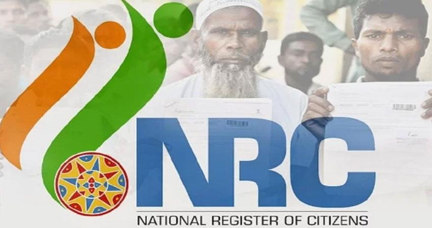 announcement-on-nrc-is-expected-to-remove-confusion