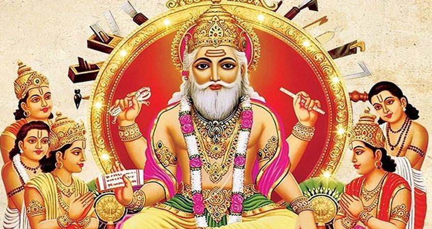 vishwakarma puja know puja details and aarti of lord vishwakarma