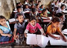 शिक्षा में 'क्रांति' का तरीका
