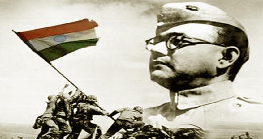 subhash chandra bose quotes sosnnt