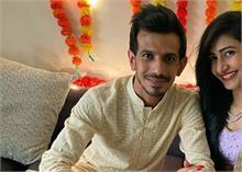 युजवेंद्र चहल की मंगेतर ने किया हैरान कर देने वाला Dance, वीडियो हो रहा वायरल