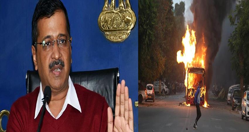 worried over worsening law and order situation in delhi said kejriwal