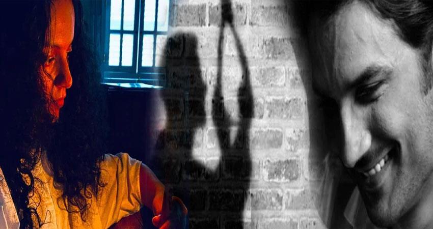 kangana ranaut tweet on sushant  suicide case anjsnt