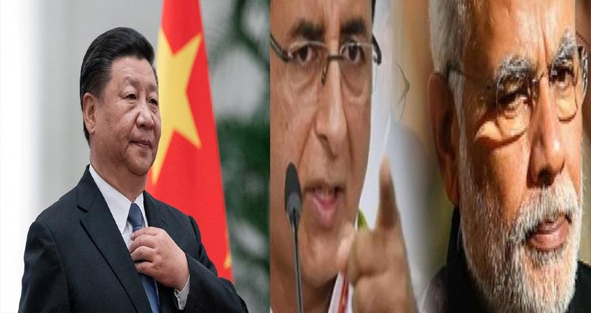 chine criticize indian government exit from rcep