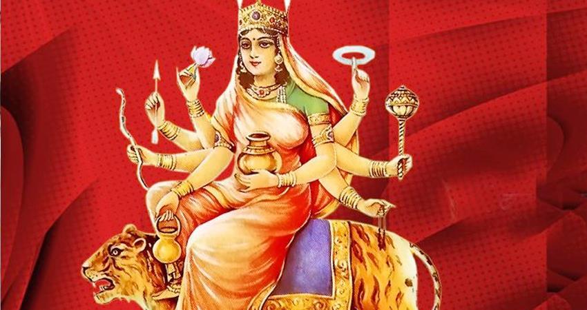 Shardiya Navratri 2020 With this mantra worship the fourth form of Mother Durga