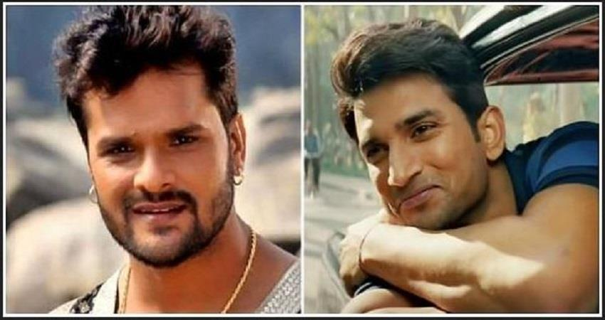 khesari-lal-yadav-wrote-emotional-tweet-for-cbi-inquiry-prsgnt