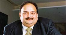 मेहुल चोकसी पर शिकंजा, इंटरपोल CBI के अनुरोध पर जारी हुआ रेड कॉर्नर नोटिस