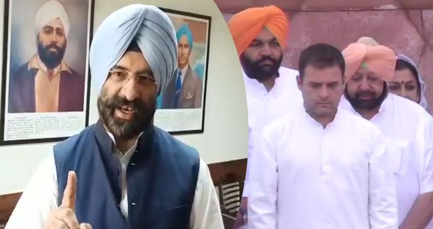 manjinder-singh-sirsa-says-on-congress-rahul-gandhi-has-no-right-to-go-to-jallianwala-bagh