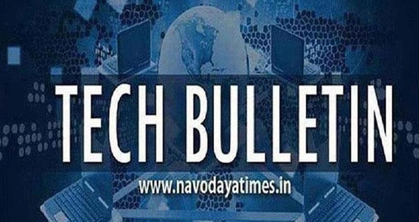 tech bulletin 16th november 2019