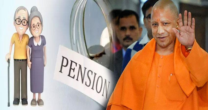 cm yogi big announcement for old pensioners for life certificate online pragnt
