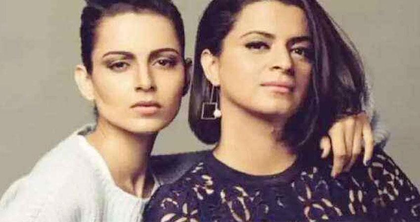 mumbai police issues third summon to actress kangana ranaut and her sister rangoli aljwnt