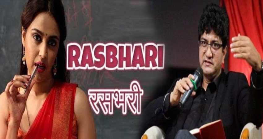 prasoon joshi anger swara bhasker rashbhari web series seen anjsnt