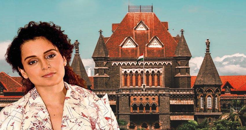 HC mumbai said kangana has right to express her thoughts sosnnt