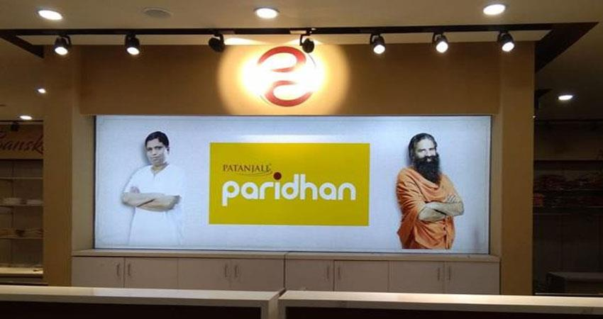Image result for patanjali aastha garment