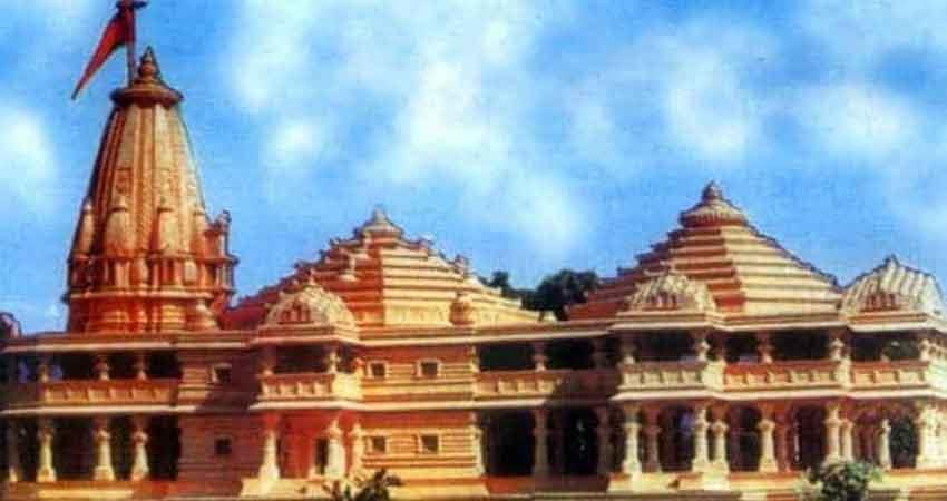 ayodhya case verdict ram mandir will be built without iron and cement