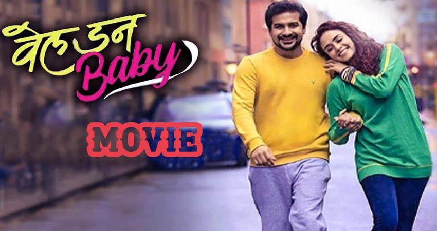Amazon PrimeTo Premiere Marathi Film Well Done Baby On April 9 sosnnt